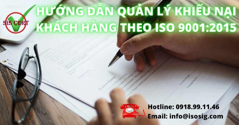 HƯỚNG DẪN QUẢN LÝ KHIẾU NẠI KHÁCH HÀNG THEO ISO 9001:2015
